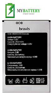 Оригинальный аккумулятор АКБ (Батарея) для Bravis A553 Discovery Dual Sim 2500 mAh 3.8V