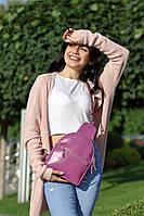Компактная кожаная сумка-рюкзак | Purple