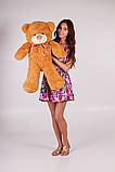 Плюшевий ведмедик Тедді карамель 80 см, фото 2