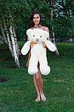 Плюшевый мишка Тедди кремовый 100 см, фото 3