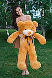 Плюшевий ведмедик Тедді карамель 120 см, фото 3