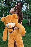 Плюшевий ведмедик Тедді карамель 120 см, фото 4