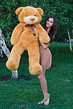Плюшевый мишка Тедди карамель 140 см, фото 3