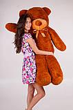 Плюшевый мишка Тедди коричневый 140 см, фото 3