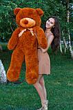 Плюшевый мишка Тедди коричневый 140 см, фото 5
