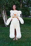 Плюшевый мишка Тедди кремовый 140 см, фото 4