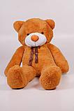 Плюшевий ведмедик Тедді карамель 180 см, фото 2