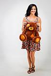 Ведмедик на подарунок 50 см, фото 2