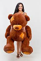 Мишка Тедди 150 см