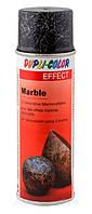 Краска Dupli Color Marble с эффектом мрамора аэрозоль 200мл Серебристый