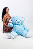 Плюшевий ведмедик блакитний 150 см, фото 2