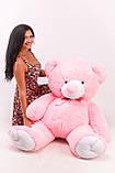 Медведь полтора метра розовый, фото 2
