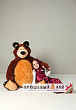 Мишко з Маша і Ведмідь 150 см, фото 2