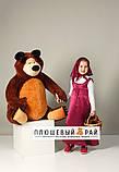 Мишко з Маша і Ведмідь 150 см, фото 3