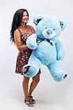 Блакитний плюшевий ведмедик 130 см, фото 2