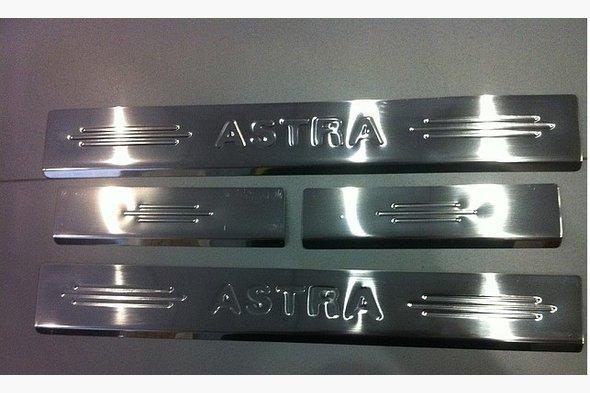 Накладка на пороги Carmos (4 шт, сталь) Opel Astra G classic 1998-2012 гг.