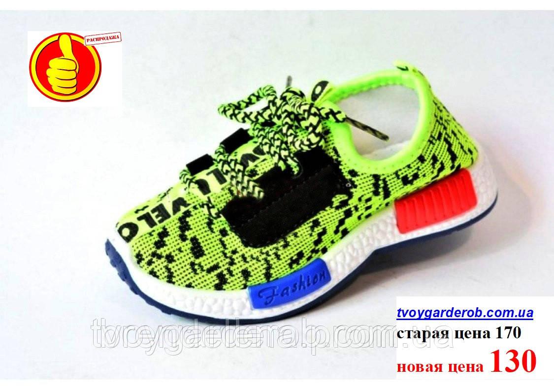 37245bfb9 Яркие текстильные кроссовки для девочки (р 22-27) РАСПРОДАЖА ВИТРИНЫ., цена  130 грн., купить Олешки — Prom.ua (ID#446135652)