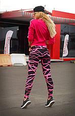 Спортивные лосины. Лосины для танцев, фитнеса, спорта. Ростовка, фото 2