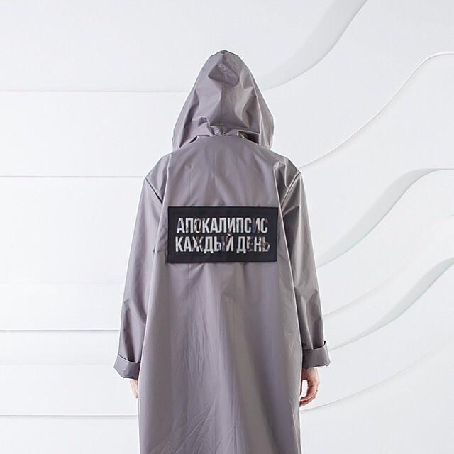 7f8d2a248ac Демисезонная куртка-плащ унисекс Hard Stone серый