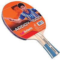 Ракетка для настольного тенниса 1 штука BUTTERFLY ADDOY-1000