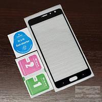 Защитное стекло 2.5D  для Xiaomi Redmi Pro
