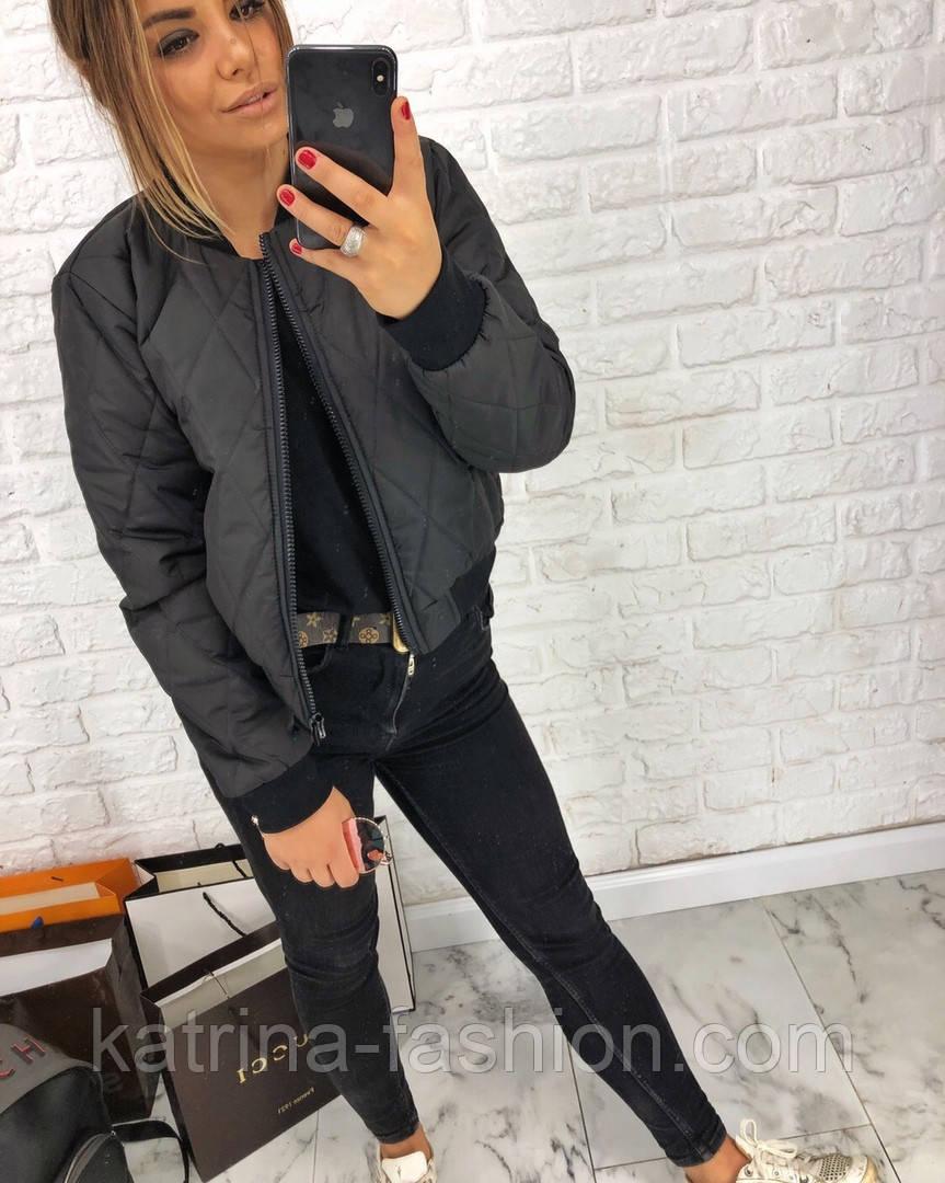 Женская куртка-бомбер из плащевки на молнии (3 цвета)