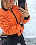 Женская куртка-бомбер из плащевки на молнии (3 цвета), фото 2