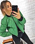 Женская куртка-бомбер из плащевки на молнии (3 цвета), фото 4