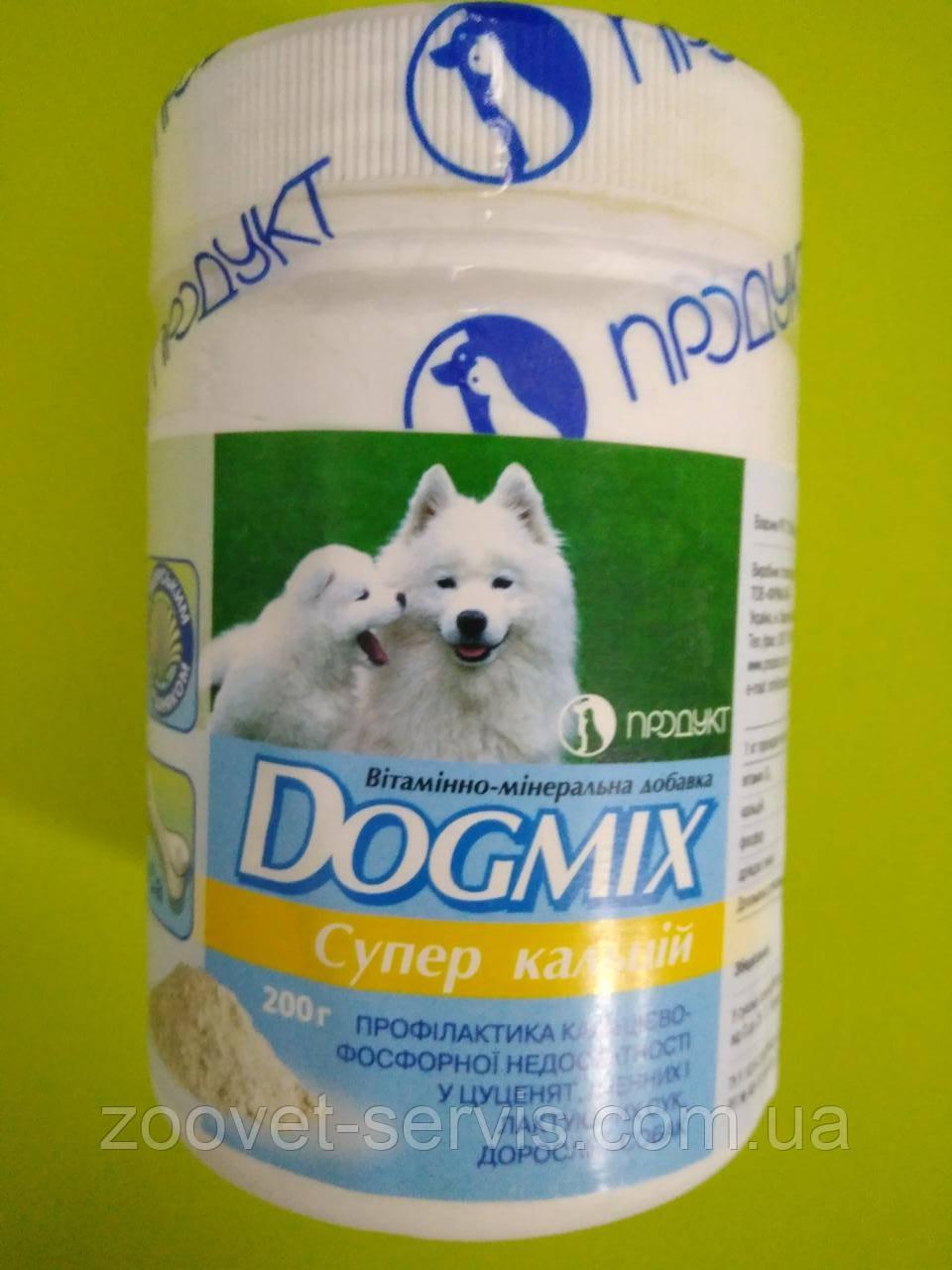 Витаминно-минеральная добавка Догмикс (Dogmix)cупер кальций
