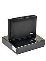 Мужской кожаный магнитный зажим для денег черный 11*8,5 см