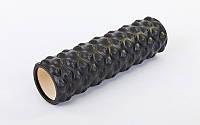 Роллер для занятий йогой и пилатесом Grid Bubble Roller l-45см FI-6672