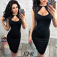 Элегантное силуэтное платье с красивым декольте и кружевом чёрное S-M L-XL, фото 1