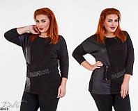 a2e9fe4921dd7 Женская черная туника больших размеров трикотаж+экокожа 48-58 размеров  Турция