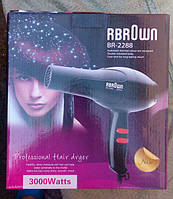 Фен для волосся BR Brown-2288