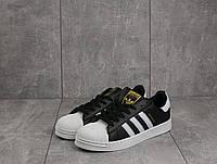Кеды женские Adidas SuperStar черный-белые