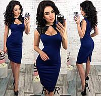 Элегантное силуэтное платье с красивым декольте и кружевом синее S-M L-XL, фото 1