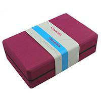 Йога-блок, кирпичик для йоги YBgood (450гр)