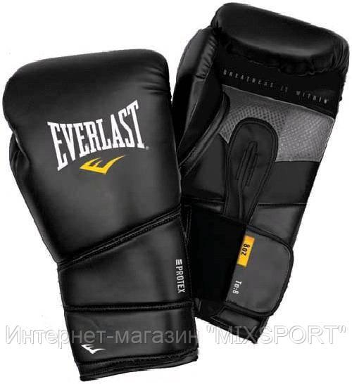 Перчатки боксёрские тренировочные Protex2 TrainingGloves