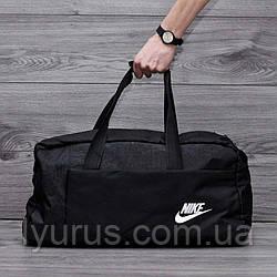 Спортивна, дорожня сумка найк, nike з плечовим ременем. Чорна