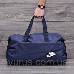 Спортивна, дорожня сумка найк, nike з плечовим ременем. Синя