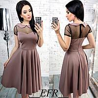 Красивое платье с воротничком вставкой из сеточки и рассклешенной юбкой марсала кофейное S-M L-XL, фото 1
