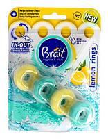"""Двойной двухфазный туалетный кубик """"Brait"""" Лимон 40г"""