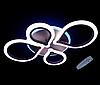 Люстра накладная Diasha R-1835/4 LED dimmer