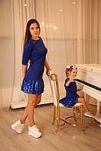 Женское платье с пайетками, одинаковая одежда для мамы и дочки Фэмили лук, фото 2