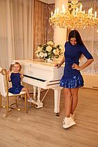 Женское платье с пайетками, одинаковая одежда для мамы и дочки Фэмили лук, фото 3