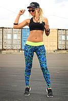 Спортивні жіночі лосини S, L, XL (44-46, 48-50, 50-52) Лосини для танців фітнесу спорту бігу