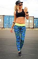 Спортивные женские лосины S, L, XL (44-46, 48-50, 50-52) Лосины для танцев фитнеса спорта бега, фото 2