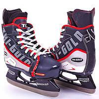 9798b13b618edb Хоккейные коньки в Украине. Сравнить цены, купить потребительские ...