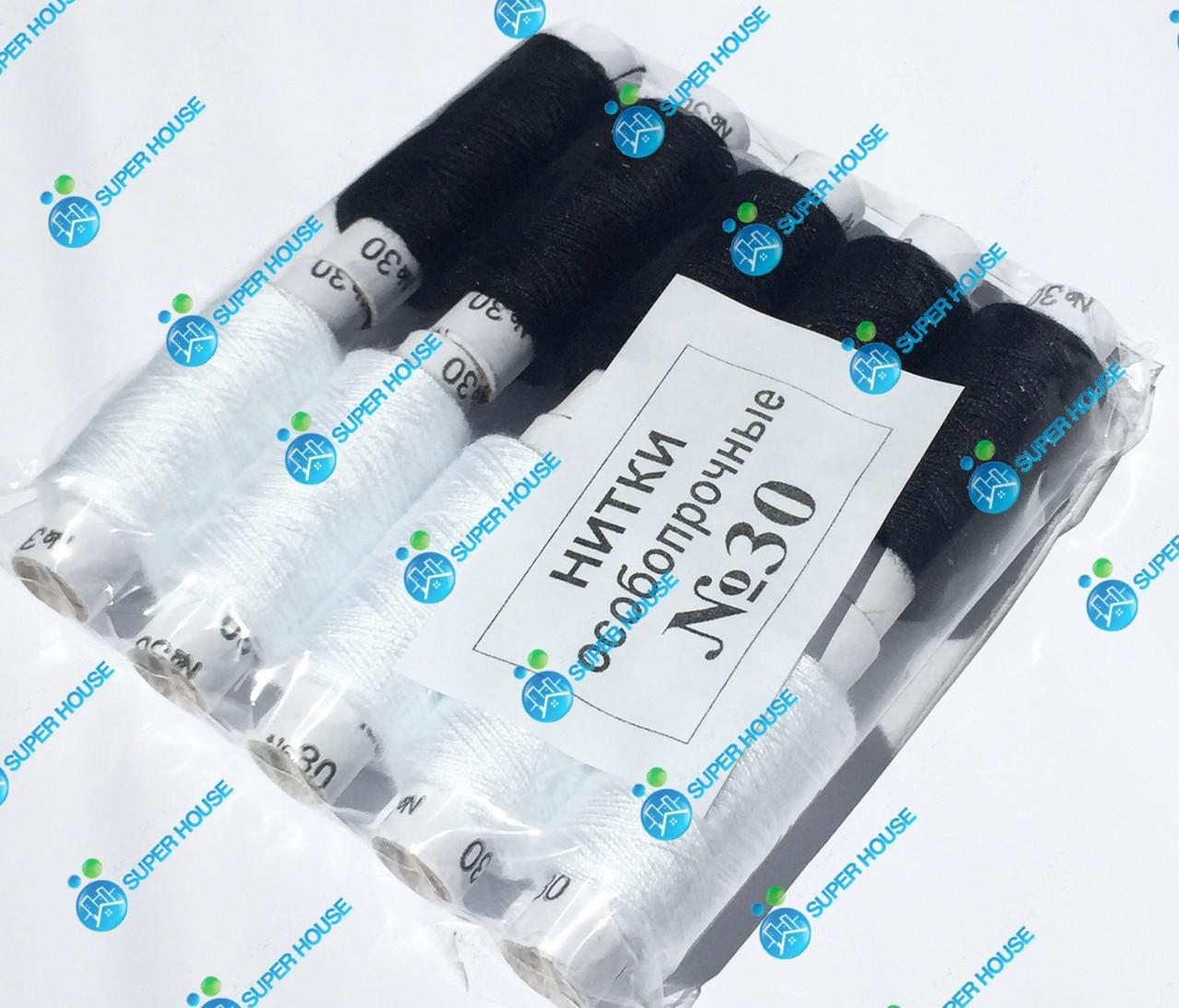 Швейная нитка №30 черно-белая. Полиэстер. Плотный намот 200м. 10 катушек в 1 уп.