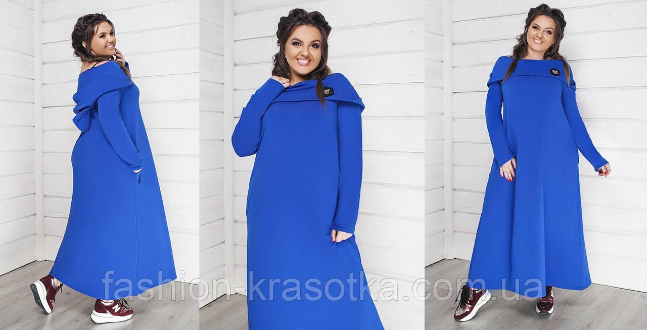 Модное женское  длинное платье в пол,размеры 48-50,52-54,56-58.
